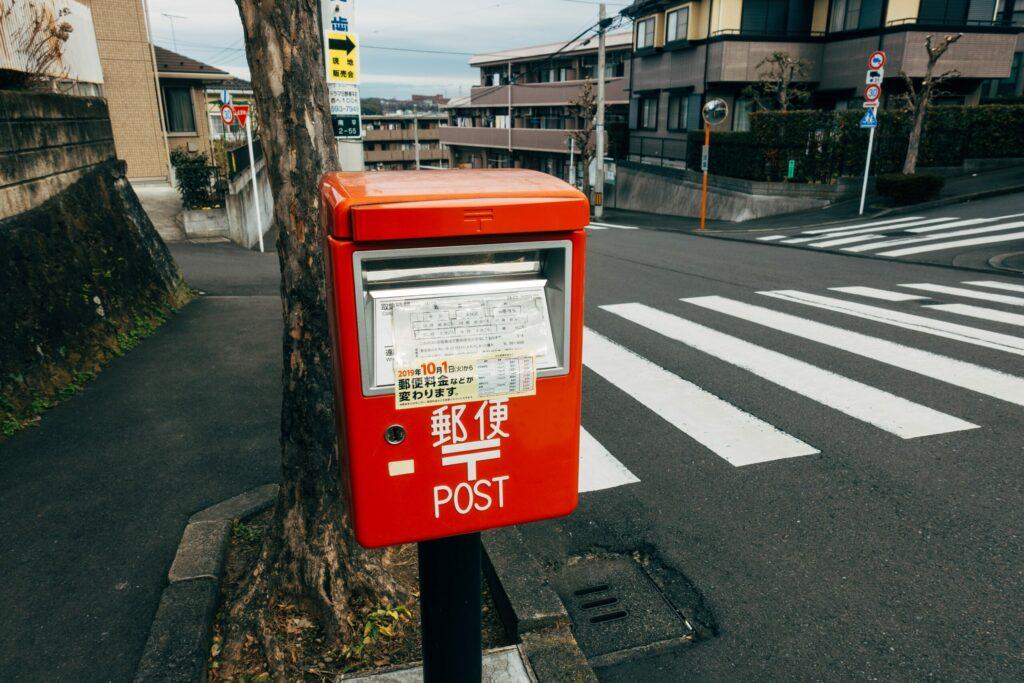 Roter Briefkasten - Markus Winkler, Unsplash.com
